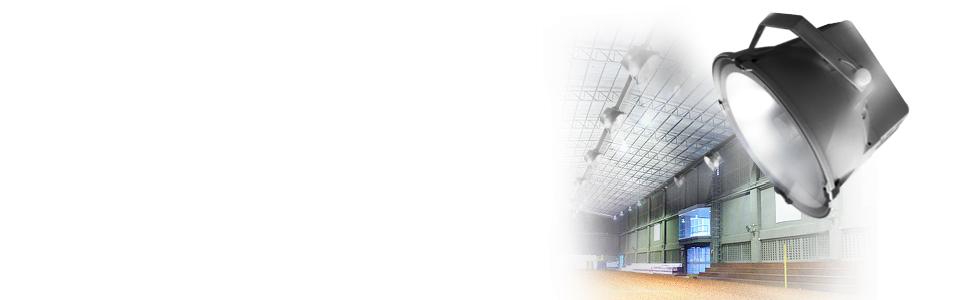 todo-iluminacion-psh0731c.aede500_960x300